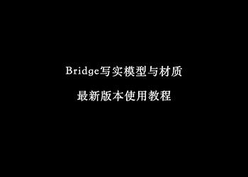 炫云云课堂